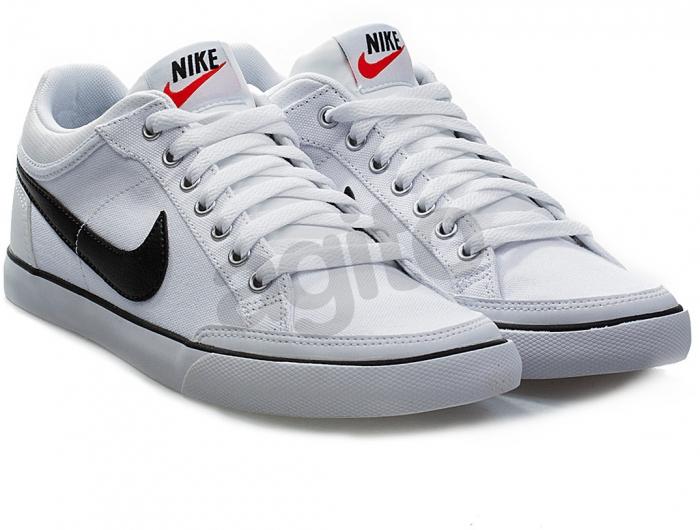 biale buty sportowe-agito